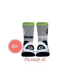 Çocuk çorapları Conte TIP-TOP
