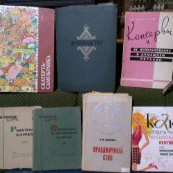 Книги по кулинарии диеты домоводство и др