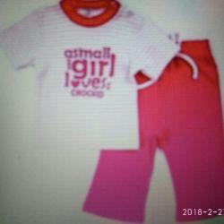 Set for girls 92 cm Crocade