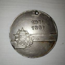 Medal of Remembrance