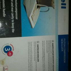 B. Well nebulizer (inhaler)