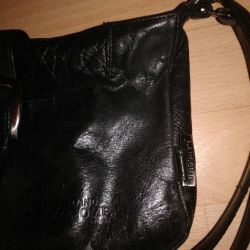 Τσάντα, λάμοντ