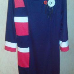 Платье р.48 Беларусь,распродаю одежду
