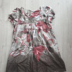 Το ελεύθερο πουκάμισο