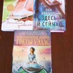 Science fiction, contemporary literature