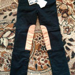 New denim pants for girls.