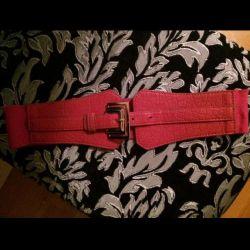 Belt-gum is new .?