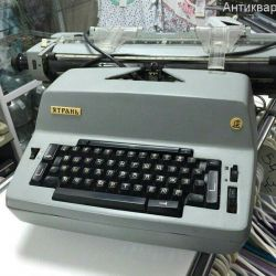 Electromechanical typewriter YATRAN