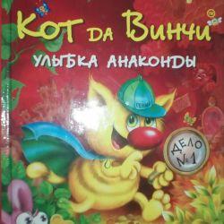 Книга Матюшенкиной