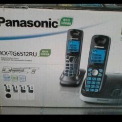 2 handset cordless telephone