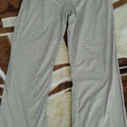 Pants for pregnant new