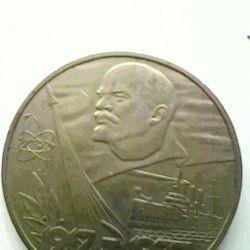 Το κέρμα 1 τρίψτε. 1977