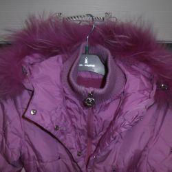 куртка Шалуны зимняя