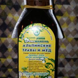 Tamba Alpine herbs and honey shampoo