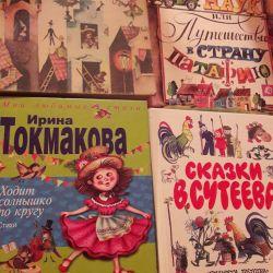 G.Kh. Andersen, I. Tokmakova, V. Suteev