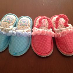 Slippers home