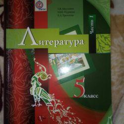 Literatura de grad 5 (2 părți)