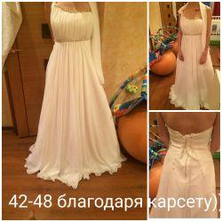 Dress in Greek styles.