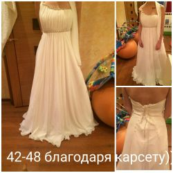 Rochie în stiluri grecești.