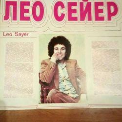 Record vinyl Leo Sayer.