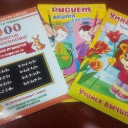 A set of educational books