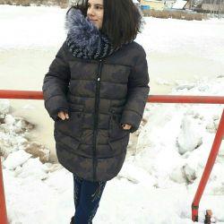 Geacă de iarnă