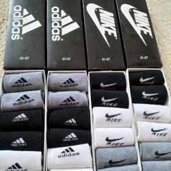 Ανδρικά κάλτσες σε κουτιά