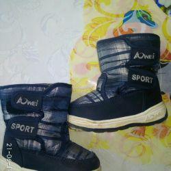 Boots - dutik 23r