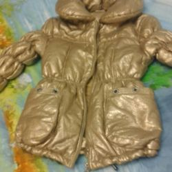 NEW gold jacket for girl