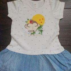 HiM Dress
