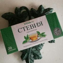 Стевия в чайных пакетиках 🍀(20шт)🍀