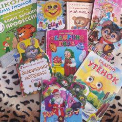 Library for child development.
