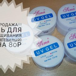 Gel for building JINA WHITE (white)