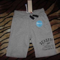 New shorts blue seven
