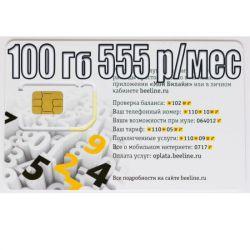 Tarife Beeline Paketi L 100 GB 555 p / ay