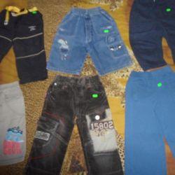 Djins. Trousers. Pants. Shorts. Kombesy.