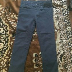 Pants for girls new