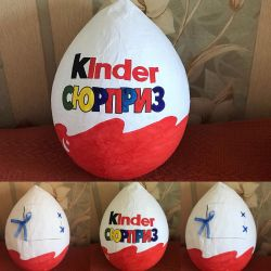 Gift wrapping - kinder surprise big