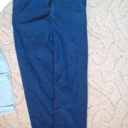 Trousers boy10 new velveteen