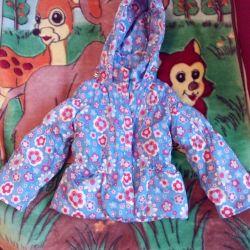 Куртка весна-осень+подарок