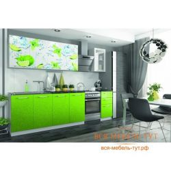 Lime Kitchen 2.0
