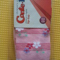 Κάλτσες κοντέινερ 92-98. 104-110