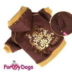 Καφέ πουλόβερ (ρούχα για σκύλους)