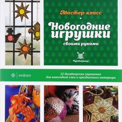 Νέα συλλογή βιβλίων MASTER CLASS (AMPHORA) 11 βιβλία