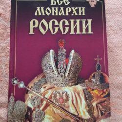 Rusya'nın bütün monarşileri