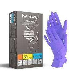 BENOVY Nitrile, Nitrile Gloves, Blue, 50 Pairs