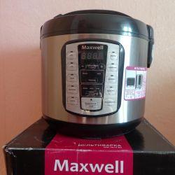 Maxwell MW -3815 multivark machine