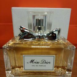 Christian Dior - Μις Dior