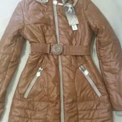 Coat new