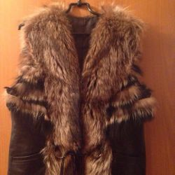 Vest leather with a raccoon!